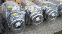 精品BAW-5-24型304SS不锈钢防爆卫生级离心泵,离心式酒精药液饮料食品物料防爆式离心泵 BAW-1-12,BAW-3-18,BAW-5-24,BAW-10-24,BAW-15-36