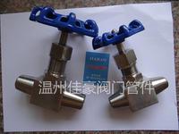 精品J61W/H/Y-160/170/320P/I/R/V不锈钢铬钼钢高温高压对焊接式针型阀门 J61W-160P J61W-320P J61H-320P J61Y-160P J61Y-320P