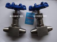 精品J61W/H/Y-160/170/320P/I/R/V不銹鋼鉻鉬鋼高溫高壓對焊接式針型閥門