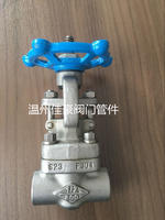 打造佳豪牌精品Z61H/Y-64P/160P/250P/320P/150LB/300LB/800LB承插焊閘閥 Z61H-150LB