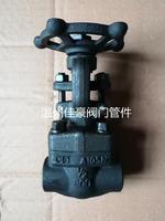 精心打造溫州佳豪牌Z61H/Y-16/25/32/40/64/160/320C,A105發黑碳鋼鍛鋼承插焊閘閥 Z61H-64C