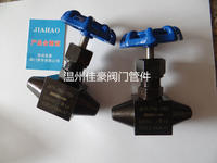 J61W-160P J61H-320P J63H-320P J61Y-320V J61Y-P54 170V 不銹鋼鉻鉬鋇鋼高溫高壓針型閥 J61W-320P J61H-320P J63H-160P J63H-320P J61Y-320V