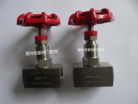J13W-160P DN15 304SS不銹鋼壓力儀表截止針型閥 J13W針型閥