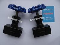 精品J13H-160C DN15 20碳鋼內螺紋截止針型閥 J13H-320