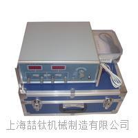 PS-1陽極極化儀功能/出售