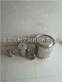 潤滑油三級過濾器