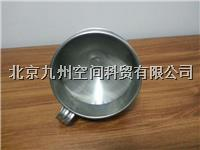 不銹鋼過濾漏斗125*180(mm) 125*180(mm)