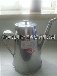 三級級不銹鋼過濾油壺 150×80×200 (mm)