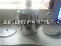 二級過濾大油壺 200*300(mm)