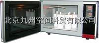 水質多參數消解測定儀 JZ-939