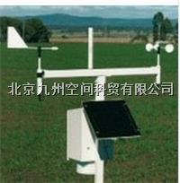 自動氣象站|移動式自動氣象站 JZ-WX