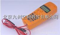 便攜查線機/智能查線機   JZ-FL220B