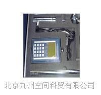 防爆本安型流速測量測試儀/防爆本安型流速測量儀 JZ-YXD5
