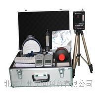 突發事故氣體快速檢測箱/突發事故氣體快速檢測儀 JZ-I