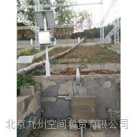 水土流失動態監測系統/標準徑流小區測量儀/JZ-NB1700