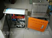 水土保持徑流泥沙含量自動監測系統 JZ-NB1700