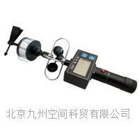 便攜式風杯式風速風向表/手持式風杯式風速風向表 JZ-1809