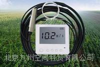 智能智能水位/溫度測定儀/自動智能水位/溫度速測儀