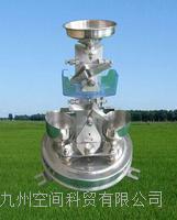 翻斗雨量計/翻斗式雨量傳感器 JZ-01型