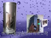 便攜式翻斗式雨量計,雨量自動記錄儀 JZ-YLJ