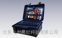 電梯檢驗專用工具箱/檢驗專用工具箱 JZ-DTB