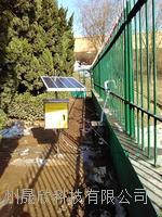 大流域(卡口站)地表徑流及泥沙含量監測系統 JZ-HW1型