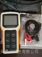 JZ-LT260B電纜長度故障智能測距儀 JZ-LT260B