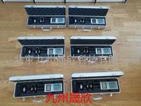 北京九州晟欣便攜式風速風向測定儀  JZ-SD5