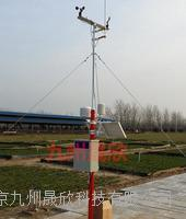 地面氣象觀測系統 JZ-HB