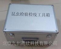 北京昆蟲調查工具包 JZ-178