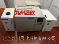 變壓器油糠醛含量液相色譜儀 JZ-LW77