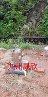 農林生態監測系統 JZ-HB