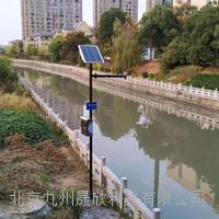 北京水位水溫監測站 JZ-SWZ