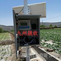 北京明渠流量監測系統