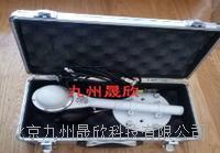 北京在線式凈輻射傳感器價格 JZ-JQ