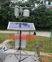 北京自動氣象系統價格 JZ-BX