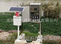 流域控制站泥沙自動觀測儀安裝