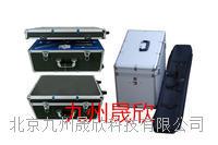 耕地質量調查(外業)標準工具箱 JZ-GD1