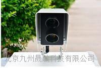 自動路麵狀況傳感器 JZ-XA3000
