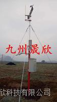 農田氣象站技術方案 JZ-NQX
