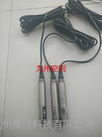 北京污水浊度传感器 JZ-WQZ