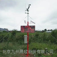 北京農業小氣候環境監測站集成組裝批發 JZ-NXQ