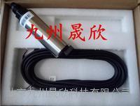 水中油傳感器特點