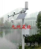 北京水雨情自動監測設備 JZ-SY