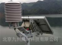 水質監測係統 JZ-SZ1型