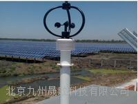 北京一體化氣象係統價格 JZ-V