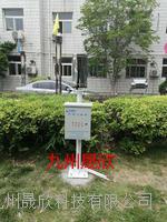 北京九州雨量監測系統 JZ-YL