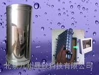 旱情雨量監測站 JZ-YLJ
