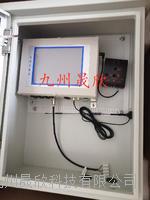 8寸觸摸屏數據采集器 JZ-CJ02