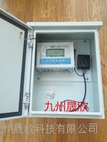 在线水位监测站安装 JZ-DSW